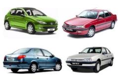 (بیمه مرکزی بخشنامه جدیدی در خصوص افزایش ارزش وسیله نقلیه ارائه کرده