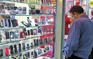 گوشی های آیفون در بازار امروز حدود ۱۰ میلیون گران شد قیمت