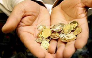 (آخرین قیمت امروز طلا و سکه ۲۱ تیر ۹۹