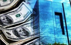 بلاتکلیفی پرونده 20 میلیارد دلار ارز صادراتی در بانک مرکزی/ابهام 1 میلیارد دلاری در ایمیدرو