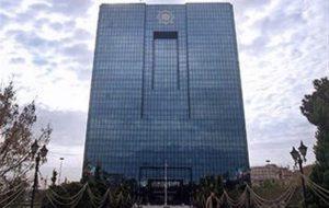 (نرخ سود سپردهگذاری بانکها نزد بانک مرکزی به ۱۳ درصد افزایش یافت