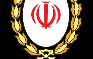 (41 روز تا پایان مهلت شرکت در قرعه کشی حساب های قرض الحسنه پس انداز بانک ملی ایران
