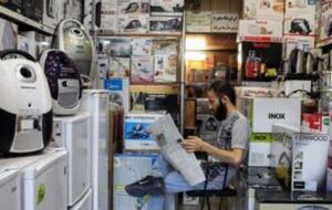 قیمت روز انواع لوازم خانگی در امروز پنجشنبه ۲۷ شهریور