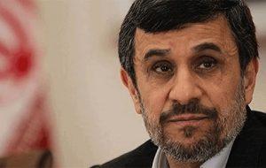 (پیام توییتری احمدینژاد به مناسبت درگذشت مارادونا