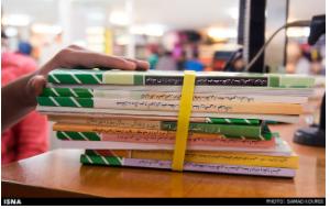 (مهلت ثبت سفارش کتاب های درسی تا ۳۱ مرداد ماه تمدید شد