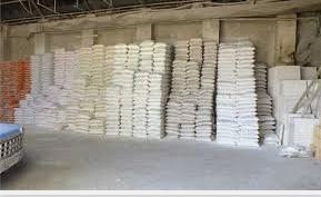 (قیمت انواع مصالح ساختمانی در بازار امروز ۲۲ مردادماه