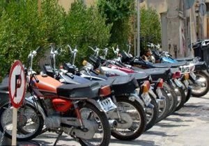 قیمت - موتور سیکلت - موتورسیکلت وسپا _ هوندا _ آپاچی