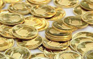 (قیمت طلا و سکه امروز یکشنبه 19 مرداد 99