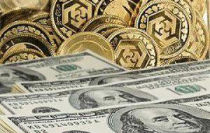 """""""قیمت دلار"""" امروز سه شنبه 21 مرداد 99"""