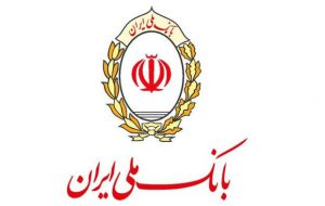 (خودگردان های بانک ملی ایران، خودکفا شدند