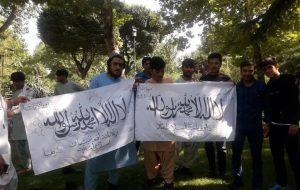 تجمع حامیان طالبان افغانستان در پارک ملت تهران+ عکس