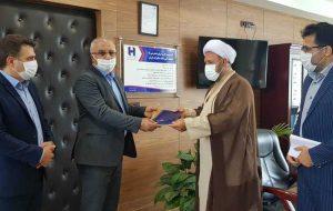 (اهدای بیمه کرونای سرمد به مددجویان کمیته امداد استان مازندران
