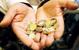 قیمت طلا و سکه امروز پنجشنبه 16 مرداد 99