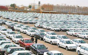 (قیمت انواع خودروهای خارجی در بازار ایران