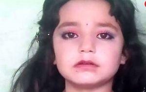 (اقدام شیطانی با دختر خوش سیما در مرز ایران و پاکستان/جنازه نادیا پیدا شد+عکس