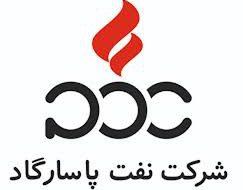 عیدی نفت پاسارگارد به سهامداران خود/ کاهش 140 میلیاردی هزینه، افزایش 76 درصدی درآمد