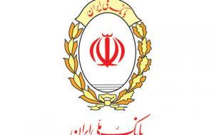 (عضو جدید هیات مدیره بانک ملی ایران معارفه شد