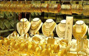 قیمت طلا و سکه امروز دوشنبه 24 شهریور 99
