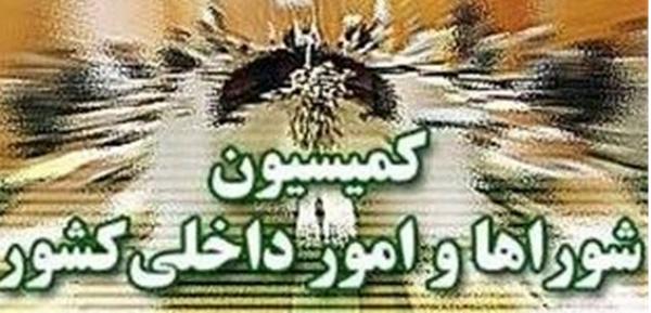 شرط سنی کاندیداهای ریاست جمهوری اصلاح انتخابات مجلس _ ۴۵ تا ۷۰ سال