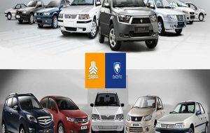 (قیمت روز خودروهای سایپا و ایران خودرو امروز پنج شنبه 10 مهر ۹۹