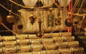 قیمت لحظه ای طلا ،سکه امروز 16 شهریور 99