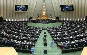 (ماهیانه۱۲ میلیون هزینه ایاب و ذهاب هر نماینده در مجلس نهم!