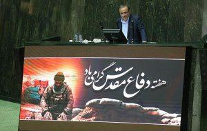 (علیرضا رزم حسینی وزیر صنعت، معدن و تجارت شد