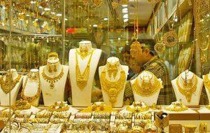 قیمت لحظه ای طلا و سکه امروز یکشنبه 30 شهریور 99