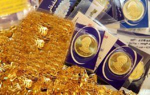 """(قیمت """"طلا و سکه"""" امروز پنج شنبه 3 مهر 99"""