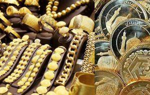 قیمت طلا و سکه امروز شنبه 22 شهریور 99