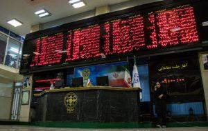 نقشه بازار بورس امروز 18 شهریور 99