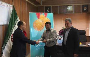پرداخت خسارات زلزله استان گلستان توسط شرکت بیمه دی