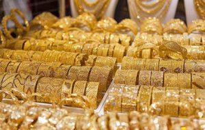 قیمت طلا و سکه امروز سه شنبه 1 مهرماه 99