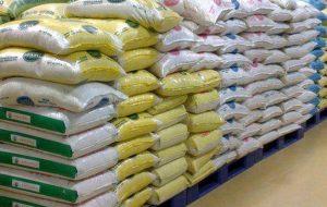 ممنوعیت واردات برنج امروز پنجشنبه 1399/08/01 برداشته شد