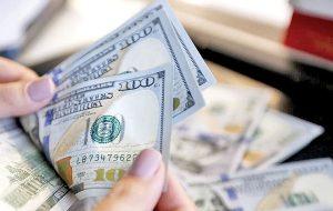 (روند کاهشی دلار ادامه دارد/قیمت دلار و یورو امروز 10 آبان 99