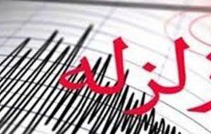 (شبکه همراه اول در مناطق زلزلهزده قزوین نرمال است