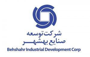 (گروه توسعه صنایع بهشهر با تمام توان در تولید و توزیع عادلانه روغن قدم خواهد برداشت