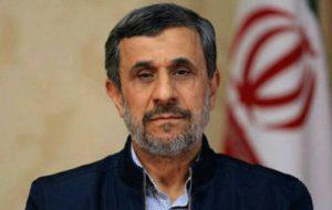 (سوپرایز تولد لاکچری برای احمدی نژاد همرا با آتیش بازی در نارمک +فیلم