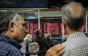 (ریزش همچنان ادامه دارد / شاخص بورس امروز 29 مهر 99