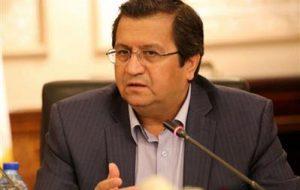 (قدردانی رئیس کل بانک مرکزی ایران از حضور پررنگ گروه فولاد مبارکه در جنگ تمام عیار اقتصادی