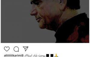 حضور هنرمندان در مراسم تشییع پیکر محمدرضا شجریان+تصاویر
