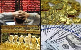 سرنوشت بازار سکه در هفته دوم آبان/طلا در بازارهای ایران ۱۱ درصد افت کرد+جدول