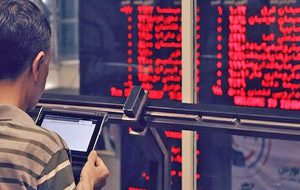موتور بورس خاموش شد/پیش بینی بازار سهام در بورس