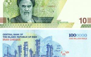 ایرانچک ۱۰۰ هزار تومانی و اسکناس ۱۰ هزار تومانی + عکس