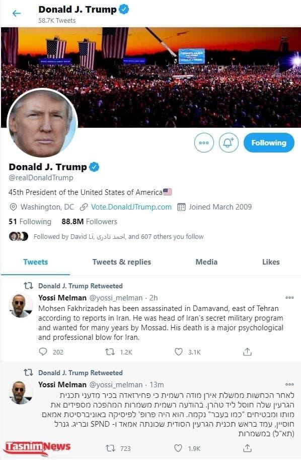 رئیسجمهور آمریکا با بازنشر چند توییت از جمله توئیتهای عبری و انگلیسی از یک خبرنگار صهیونیست به ترور شهید فخریزاده دانشمند هستهای ایران واکنش نشان داد.