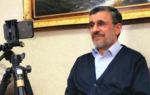 (مصاحبه جدید اینستاگرامی محمود احمدی نژاد با ایندیپندنت فارسی
