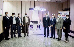 افتتاح میز خدمت بیمه سرمد در شعب بانک صادرات استان هرمزگان
