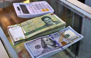 (دلار ارزان میشود/قیمت دلار و یورو در صرافی ملی امروز 3 آذر 99