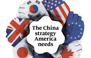 اکونومیست: راهکار «جو بایدن» برای مبارزه با چین