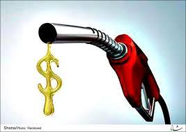 تولید و صادرات بنزین ایران چقدر است؟/ چه عواملی باعث کاهش مصرف شد؟